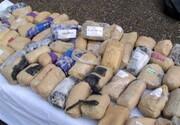 بیش از هزارتن موادمخدر در سال گذشته کشف شد