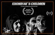 «فرزندان خونیار» به لهستان رفتند
