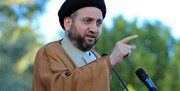 عمار حکیم حمله به مواضع الحشد الشعبی را محکوم کرد