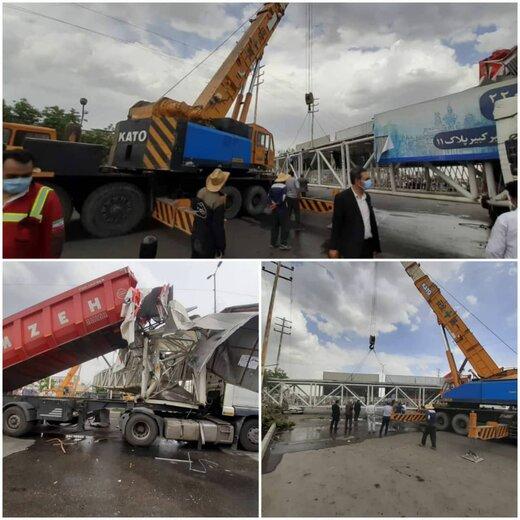 یک کشته و سه مجروح در حادثه برخورد تریلی با پل عابر پیاده / بازگشایی جاده قدیم ساوه پس از ۵ ساعت تلاش