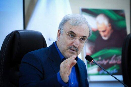 وزیر بهداشت: آغاز واکسیناسیون عمومی تا ۲۰ روز دیگر در ایران