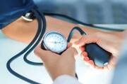 ببینید   ۸ نکته برای مدیریت فشار خون بالا