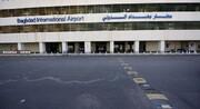 شلیک یک پهپاد ناشناس به دیوار پایگاهنظامی آمریکا در فرودگاه بغداد/عکس
