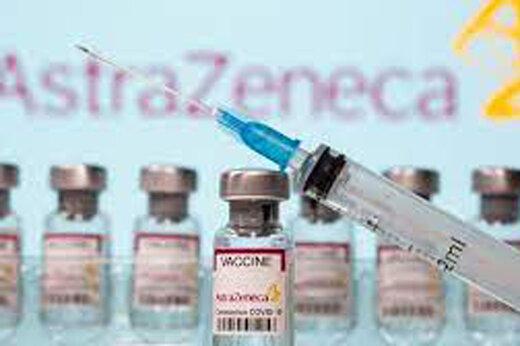 ببینید | آبروریزی جدید به سبک واکسن انگلیسی