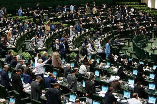 ببینید | طرح مجلس برای قانونی شدن بیتکوین