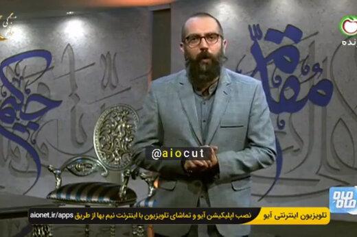 ببینید   انتقاد تند مجری تلویزیون به مسئولین جنجالساز شهر آبادان روی آنتن زنده