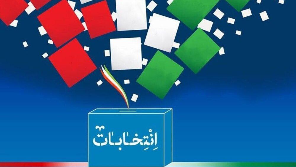 ظریف ایده آل، جهانگیری محتمل /برگ برنده اصلاح طلبان در انتخابات 1400