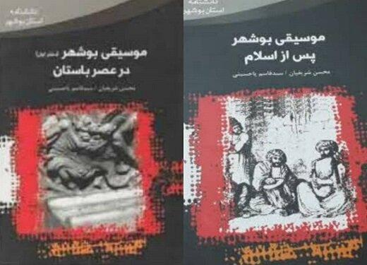 محسن شریفیان: برای بوشهریها رمضان بدون «دُمدُمسحرینوازان» قابلتصور نیست