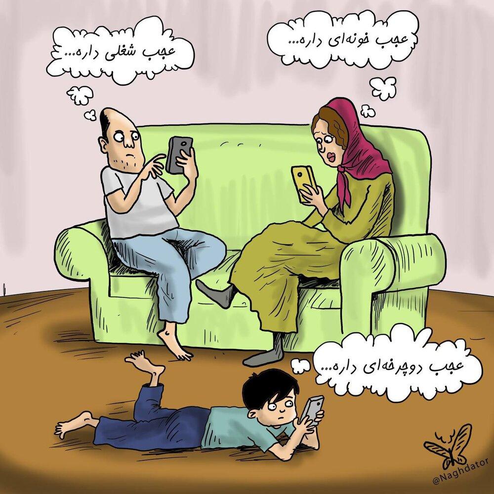 5552484 - مواظب باشید اینجوری تو گوشیهاتون غرق نشید!