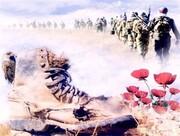 جنگی پس از پایان جنگ
