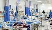 بیمارستانهای قزوین دیگر پاسخگو نیست