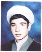 بخشی از وصیت نامه طلبه شهید سعید شهبازی