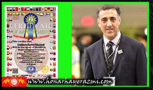 کوروش محمدیمعاف به سمت نماینده سازمان جهانی IMARO در کشور بلژیک معرفی و منصوب شد