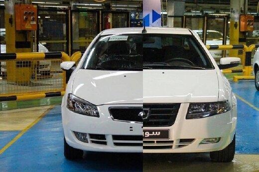 بازار با محصولات ایرانخودرو ستاره باران می شود /اعلام برنامه آبی پوشان برای ارتقای کیفی خودروها