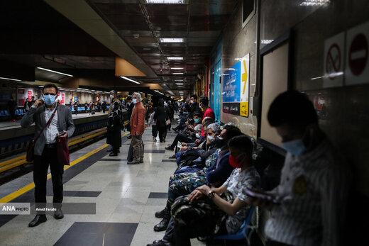 بهرهبرداری از یک ایستگاه مترو در مرکز تهران