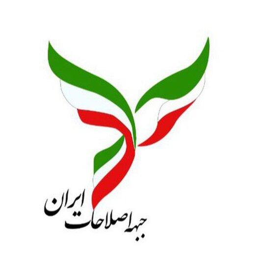اولین واکنش جبهه اصلاحات به ردصلاحیت های گسترده شورای نگهبان: مصرانه می خواهند شما مردم در انتخابات شرکت نکنید