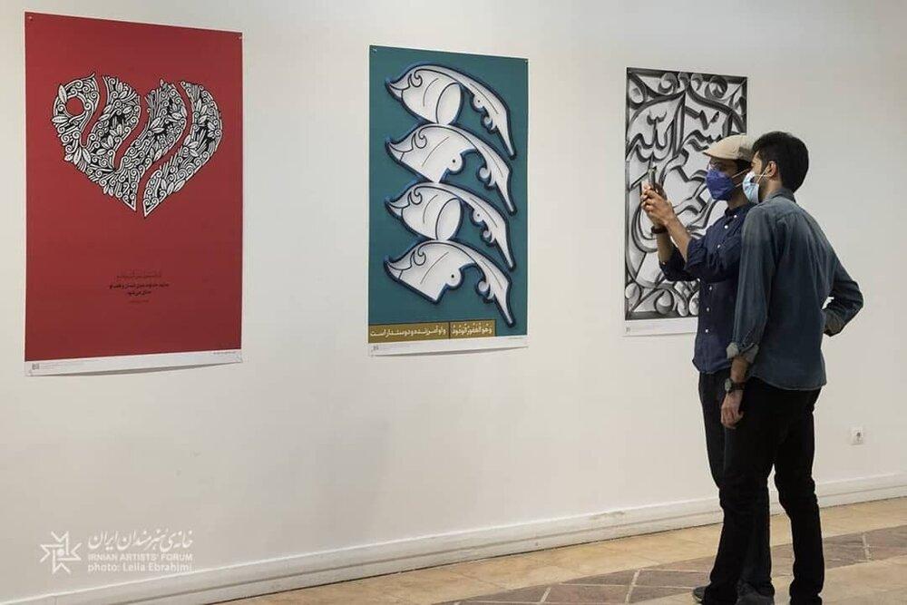 انتخاب بهترین اثر مردمی نمایشگاه اسماءالحسنی با رای مخاطبان
