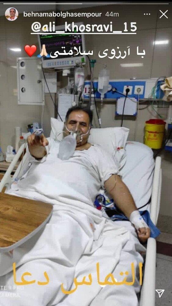 علی خسروی در ICU/عکس