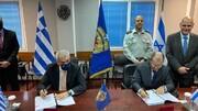 اسرائیل بزرگترین معامله دفاعی را امضا کرد/قراردادی 20 ساله به ارزش 1/65 میلیارد دلار