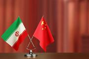 ببینید | هر آنچه باید در خصوص سند همکاری 25 ساله ایران و چین بدانید