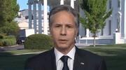 بلینکن: بدون مشارکت سیاسی طالبان طرد میشود