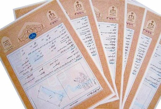 صدور ۱۴۵ هزار هکتار سند مالکیت اراضی ملی شهرستان سمنان