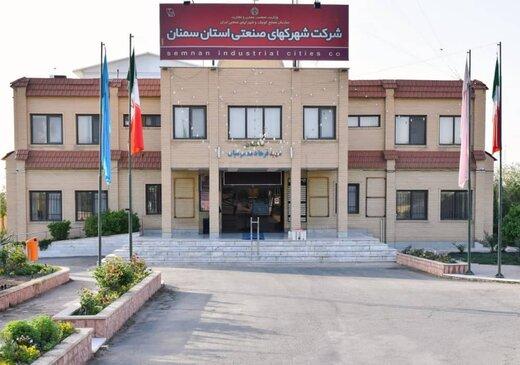 ۲۳ طرح عمرانی در شهرکهای صنعتی استان سمنان خاتمه یافت