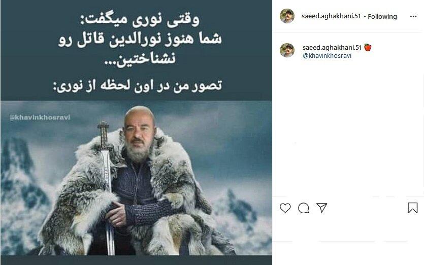 نورالدین خانزاده در سریال «بازی تاج و تخت»!/ عکس