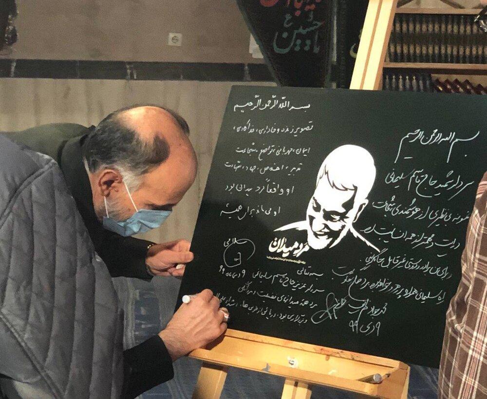 عکس | جملهای که مرحوم سردار حجازی برای حاج قاسم نوشت