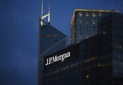 یک بانک آمریکایی؛ حامی مالی سوپرلیگ اروپا