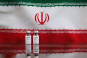 شروع موج واکسیناسیون در ایران/ نحوه تزریق واکسن کرونای پولی و خارج از اولویت