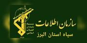 انهدام  باند بزرگ قمار توسط سازمان اطلاعات سپاه