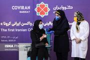نامنویسی بیش از ۱۵۰ هزار داوطلب برای کارآزمایی بالینی واکسن ایرانی