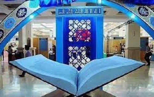 عرضه بیش از ۴۰ هزار عنوان کتاب در نمایشگاه مجازی قرآن کریم