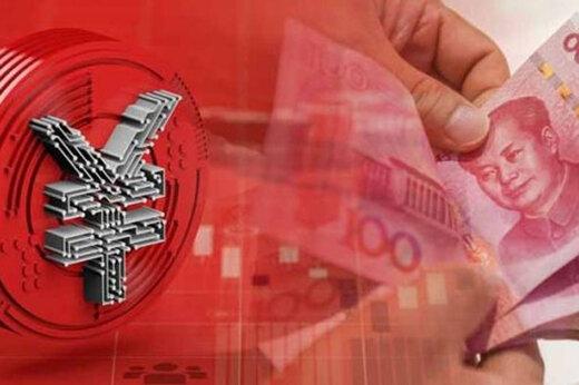 ببینید | چین در حال راه اندازی یوان دیجیتال