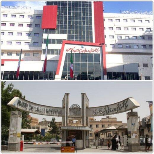 اضافه شدن ۱۰۰ تخت ویژه بیماران کرونایی به بیمارستان مطهری ارومیه