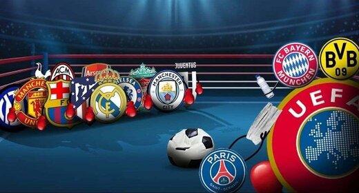 نظر شما درباره تصمیم 12 باشگاه اروپایی برای برگزاری سوپر لیگ چیست؟