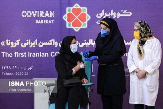 پایان مرحله نهایی کارآزمایی بالینی واکسن کوو ایران برکت تا آخر خرداد