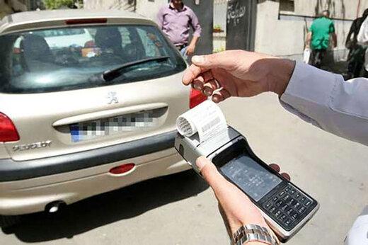 بخشودگی جرایم رانندگی دوبرابر شده در سال ۱۴۰۰