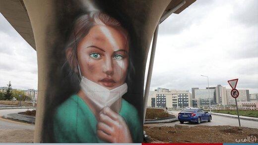 نقاشی دیواری با موضوع کادر درمان