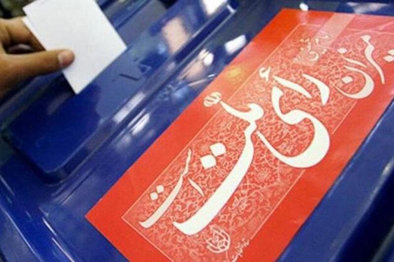 ستاد انتخابات: آماده برگزاری انتخابات تمام الکترونیک در تهران هستیم