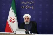 ببینید | روحانی: به عنوان رییس دولت به مردم اعلام میکنم تحریم شکسته شده است