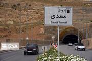 تصاویر | سعدی در فضای شهری شیراز