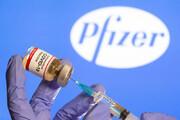 ببینید | شرکت فایزر به دنبال تحریم کشورهای تولید کننده واکسن