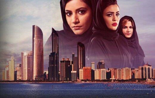 حضور پر رنگ زنان در این سریالهای رمضان