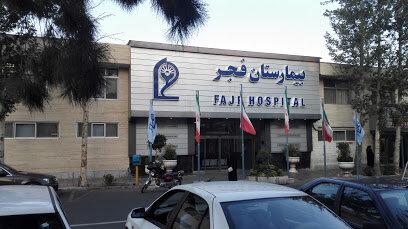 دو تصویر زشت از بیمارستان فجر/ لطفا فاصله بگیرید!
