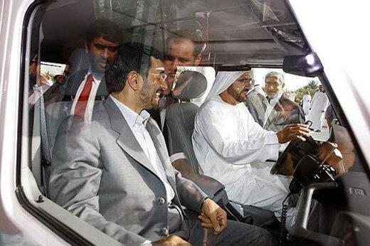 ببینید | ماجرای سفر جنجالی احمدی نژاد به امارات متحده عربی چه بود؟