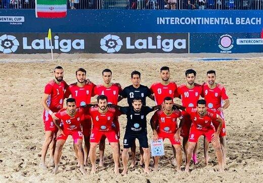 حذف تیم ملی از جام جهانی با تصمیم AFC