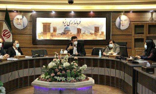 نشست برنامهریزی و توسعه شهرستان یزد برگزار شد