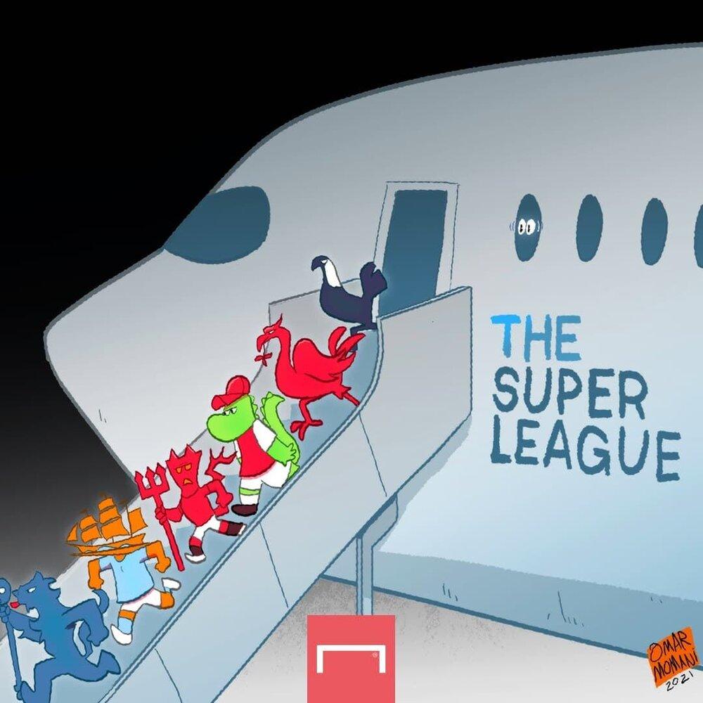 ببینید پرواز مدعیان اروپایی لغو شد!